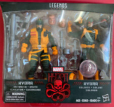 Marvel Legends TRU Exclusive Hydra 2 Pack New Troop Builder