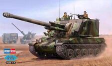 Hobby Boss French GCT 155mm AU-F1 SPH Plastic Tank Model Kit 1/35