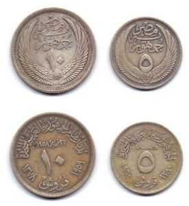 Egypt  Set Of 4 Silver Coins , 5 & 10 Piastre Large sphinx, Eagle with Sheild