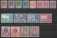 Burma 1946 complete definitive set. SC 51-65, unused, no gum
