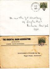 Radio Chinese Stamps