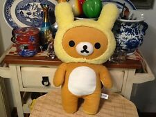 "Rilakkuma Bunny Ears 19"" Plush Doll Stuffed Toy"