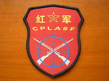 07's series China PLA Red Army Special Forces Sniper Patch