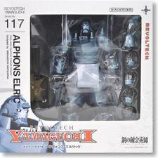 New Kaiyodo Revoltech Yamaguchi No.117 Fullmetal Alchemist Alphonse