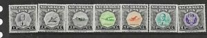 1954 NICARAGUA FAN CORREOS STAMPS AIR MAIL MNH !!(D6)