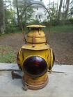 Handlan C&O RY Railroad Lantern 4 Way Caboose Signal Light  3 Amber & 1 Red Lens