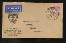 STRAITS STT.SINGAPORE 1937 25c GRAFTON ILL.ADVERT COVER