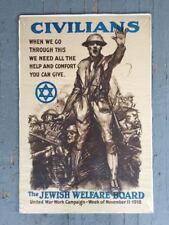 VTG CIVILIANS Jewish Welfare Board Lithograph Poster. Riesenberg Original 1918
