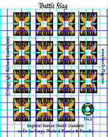 Warlord Games Roman Legionary Shield waterslide decals by Battle Flag (Pat.No 5)