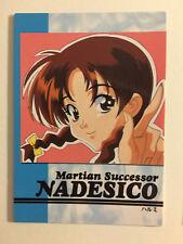 Martian Successor Nadesico Carddass Masters Part 2 - 86