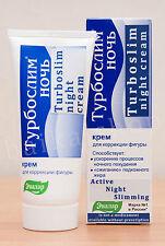 Turboslim Night Cream Active Weight Loss, Fat burner and Anti Cellulite - 100ml.