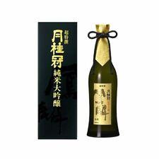 New Gekkeikan Horin Junmai Daiginjo Sake 720ml