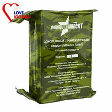 Military Russian Army FSB Food 2018 Ration Daily Pack Mre Emergency Rations!