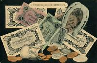 EARLY 1900's VINTAGE NETHERLANDS GULDEN BANKNOTES POSTCARD - EXCELLENT UNUSED