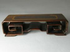 SMALL CHINESE CARVED WOOD STAND 20THc