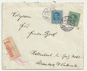 Express , ANK 222, ANK 223 auf Brief von Wien nach Bad Ischl 1918 gel.