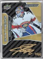 SERGEI BOBROVSKY 2019-20 UD Engrained SYNTHESIS Carbon Fiber AUTO GOLD #10/15