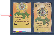Egypt - 2015 - Scarce - Badly Misplaced - Missing EGYPT ( 26th Arab Summit )