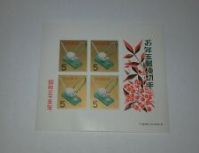 JAPON 1959 NEW YEAR YEAR OF THE RAT LIVRET OF 4 5Y. TIMBRES