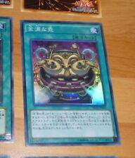 YU-GI-OH JAPANESE SUPER RARE HOLO CARD CARTE SECE-JP063 Pot of Riches OCG **