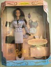 Barbie Millicent Roberts Collection - Perfectly Suited - 1997 - Teresa Hispanic
