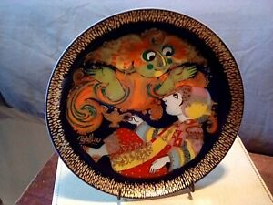 Aladdin 6 1/2 Plate By Bijorn Wiinblad