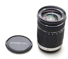 Olympus M.Zuiko Digital ED EZ-M1415 14-150 mm F/4-5.6 ED Objektiv
