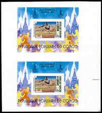 Congo Republic 1980 Olympics Long Jump SS proof pair