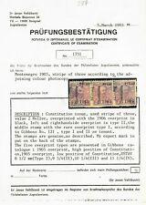 1905: MiNr. 121 Type I und II auf 3er Streifen, Briefstück, Prüfungsbestätigung