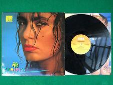 Disco Vinile LP 33 12'' (1985) LOREDANA BERTE' - CARIOCA + inserto , CBS Italy