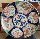 """HUGE ANTIQUE 18 1/4"""" JAPANESE IMARI CHARGER W/ IMPERIAL HOU-OU BIRDS & FLOWERS"""