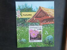 CAMBODIA 1998 FLOWERS MINT STAMP MINI SHEET MUH