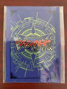 CARDFIGHT VANGUARD OVERDRESS YU-YU KONDO IMAGE COLOR BLUE SLEEVES (4 PCS)