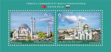 TURKEY stamps 2020 TURKEY RUSSIA Joint Issue