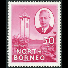 NORTH BORNEO 1950-52 50c Jesselton. SG 366a. Mint Never Hinged.(CA37D)