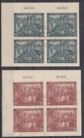 DC7980/ GERMANY SOVIET ZONE – MI # 240 / 241 COMPLETE USED BLOCKS OF 4