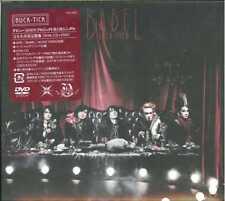 BUCK-TICK-BABEL-JAPAN SHM-CD+DVD Ltd/Ed E20