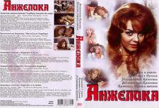 ANGELIKA / ANZHELIKA I KOROL SULTAN NEUKROTIMAYA MARKIZA 5 FILMOV DVD NEW NTSC