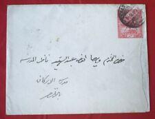 Mayfairstamps South Sudan 1908 Used Stationery cover Aswam Aswam-Luqsor Tpo & Lu