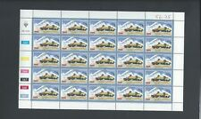 South West Africa stamps. 1981 Salt Industry 25c in sheet of 25 MNH  (B703)