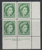 "Canada #O41 2¢ Queen Elizabeth ""G"" Overprint Official LR Plate #2 Block MNH"