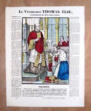 Gravure sur bois, Saint Thomas Elie, Fabrique Pellerin, XIXe siècle