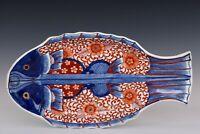 Japanese Beautiful Imari Porcelain Flowers Fish Shape Plate