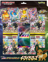 Pokemon Card Game Sward & Shield VMAX Special Set Eevee Heroes Japan PSL
