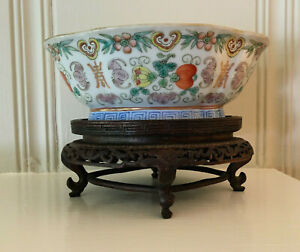 """RARE ANTIQUE QING QIANLONG 1736-1795 CHINESE  BOWL w/ WOOD CARVED STAND """"SIGNED"""""""