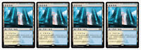 4 Chinese Hallowed Fountain Ravnica Allegiance Magic the Gathering MTG MINT NEW