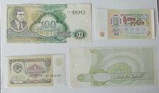 1991y RUSSIAN SOVIET MONEY RUBLE RUBLES MMM MAVRODI USSR COINS GOLD SILVER ORDER