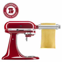 KitchenAid Pasta Roller, KSMPSA