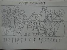 HEIDI SKETCHBOOK DOUGA ANIME CEL HAYAO MIYAZAKI ALPS NO SHOJO SETTEI JAPAN ART