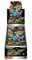 Pokemon Card Game Sword & Shield High Class Pack Shiny Star V BOX JAPAN OFFICIAL